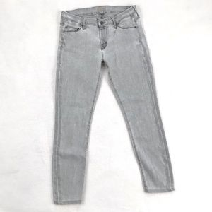 MOTHER Skinny Jeans | The Looker POP! - Grey